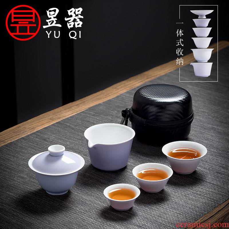 Yu ware jingdezhen travel tea set suit portable package a pot of two or three cups of tourism is suing the car crack cup