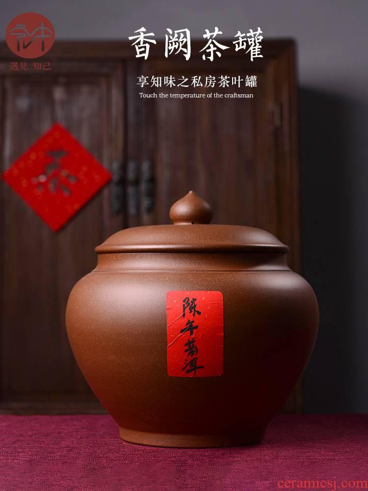 Macros in the violet arenaceous caddy fixings large loading tank 5 jins of ceramic tea bucket sealing can wake tea POTS