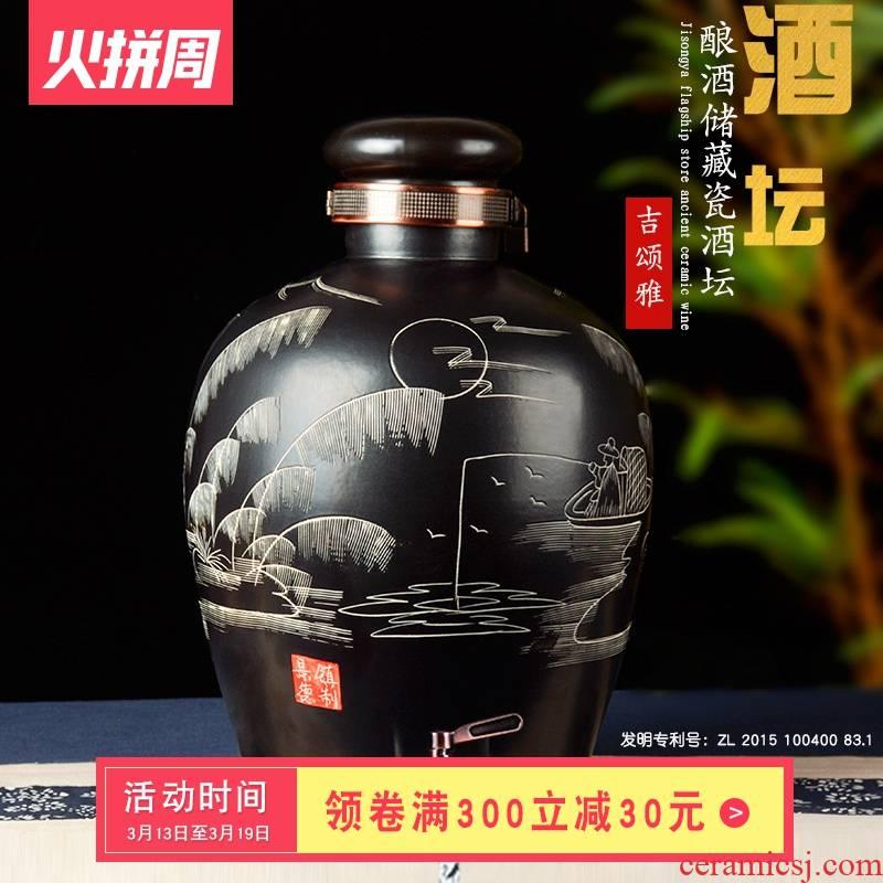 Jars of liquor jugs it an empty bottle of jingdezhen ceramic Jars Jars 10 jins 50 kg of household