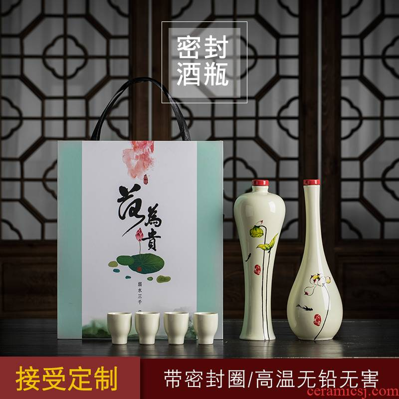 1 catty Jingdezhen ceramic wine bottle bottles furnishing articles creative decoration ancient seal wine gift box set by hand