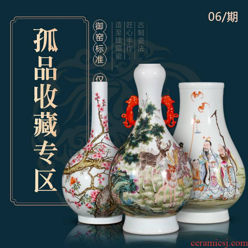 Weekly update in solitary their weight.this 6 imitation of the qing qianlong auction collection jack ceramic vases, furnishing articles