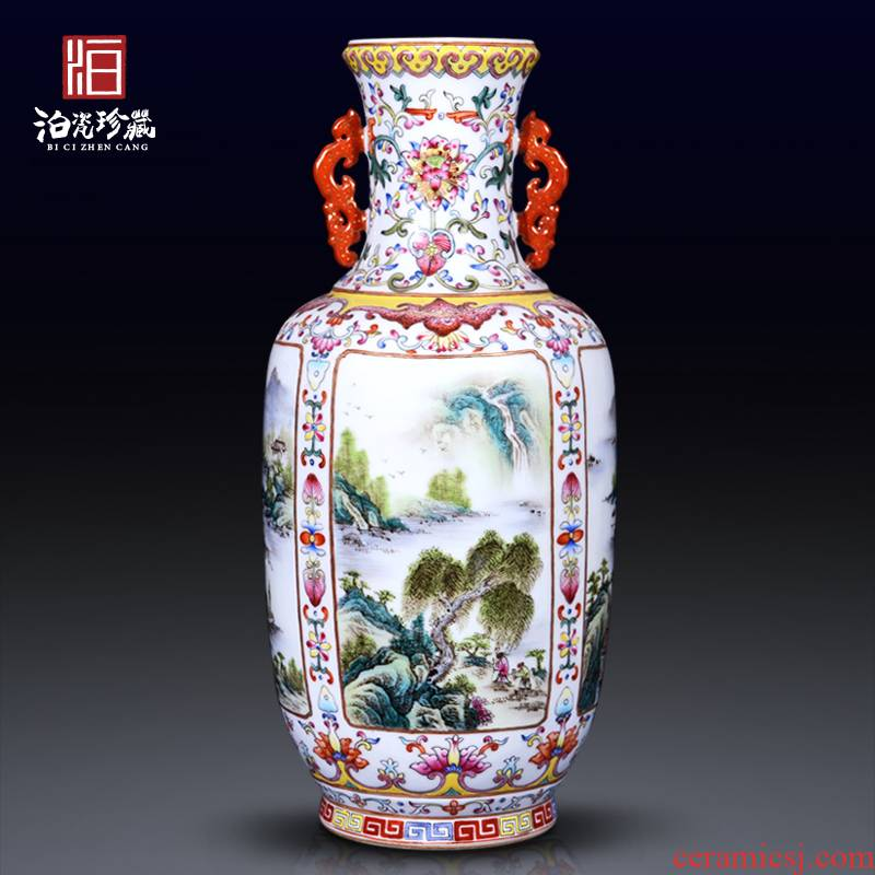 Jingdezhen ceramics imitation the qing qianlong powder enamel vase all around the open the big living room home furnishing articles collection