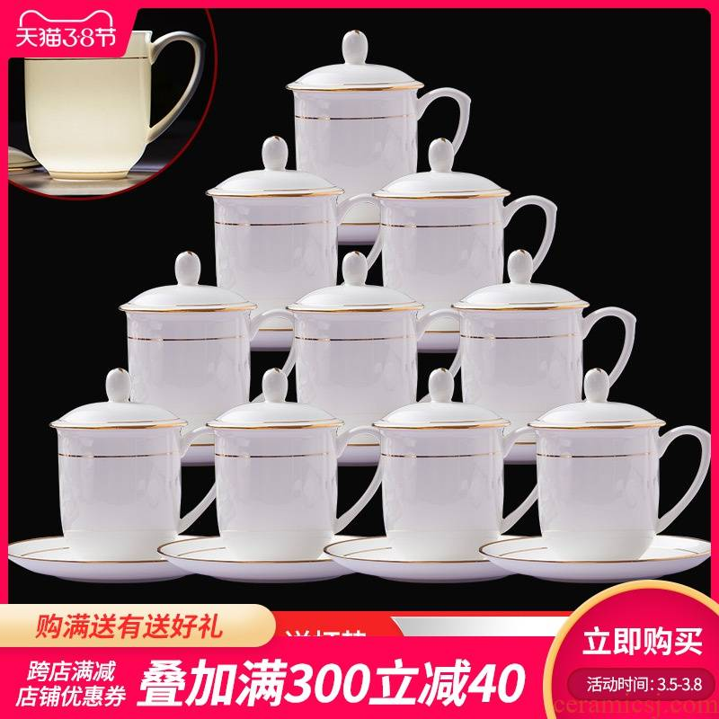 Jingdezhen ceramic tea set ipads porcelain cup with cover hotel glass paint working meeting of domestic cup 10 only suits for