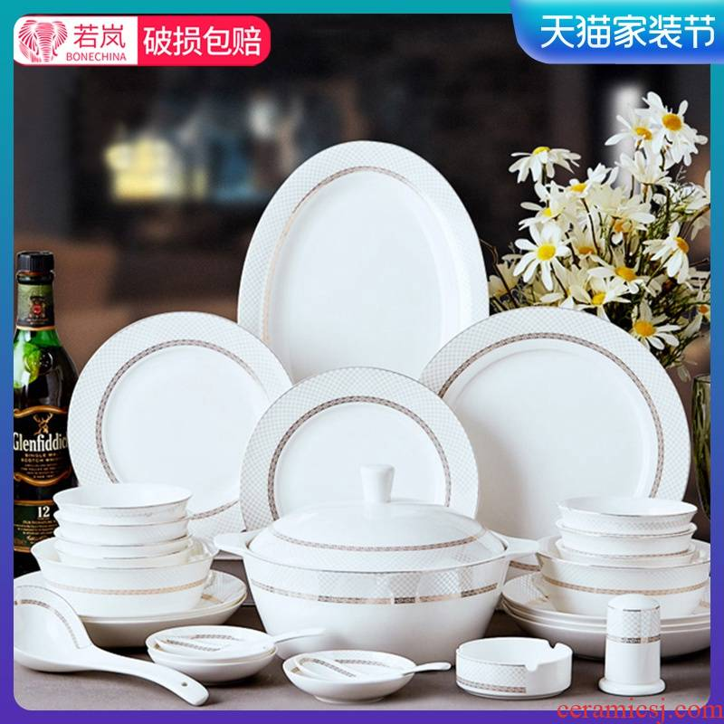 Contracted western - style ipads porcelain tableware suit tangshan up phnom penh tableware European dishes suit household ceramic dishes chopsticks