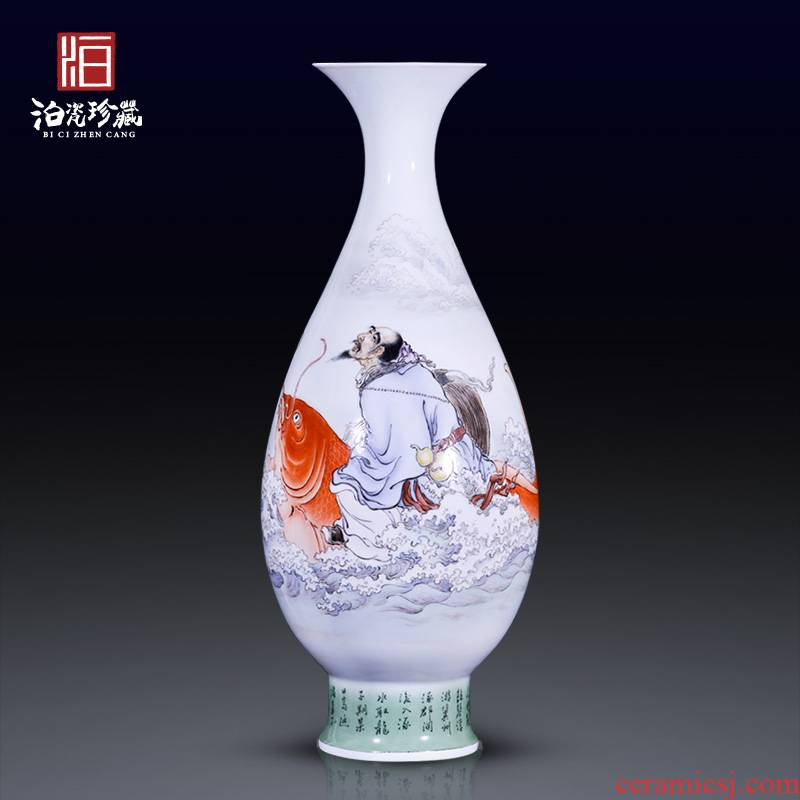 High - quality goods of jingdezhen ceramics hand - made jean High across indicates the carp decoration vase collection of new Chinese style household furnishing articles