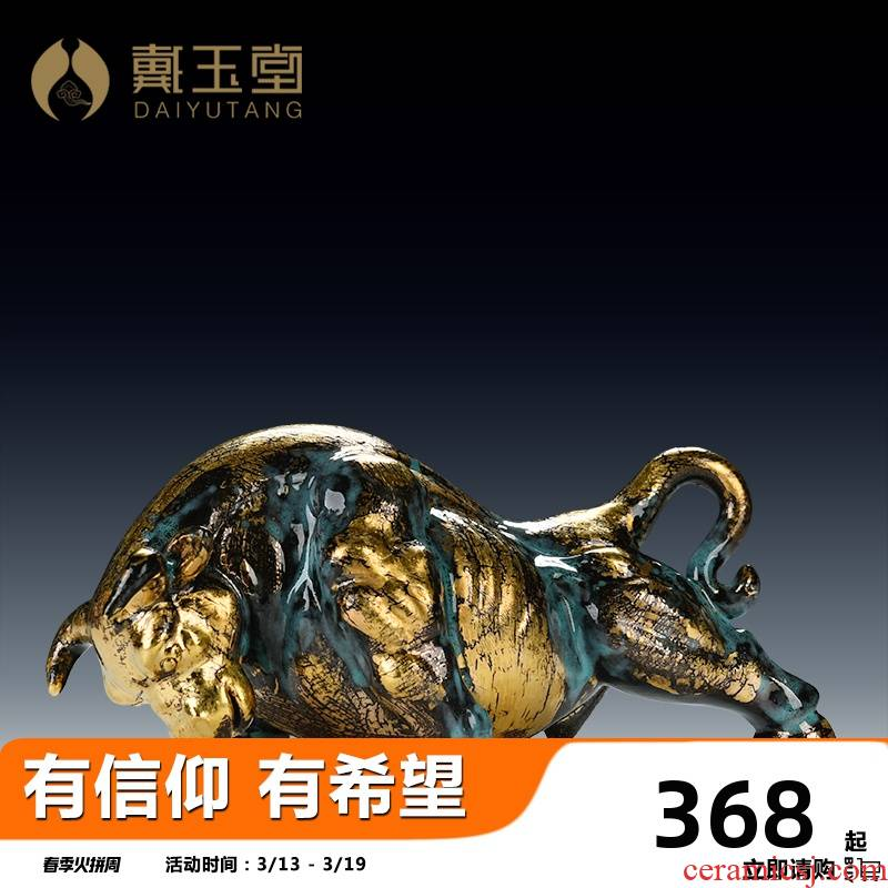 Yutang dai bronze see sitting room ceramics handicraft decoration decoration, cow the mythical wild animal people gifts god beast furnishing articles