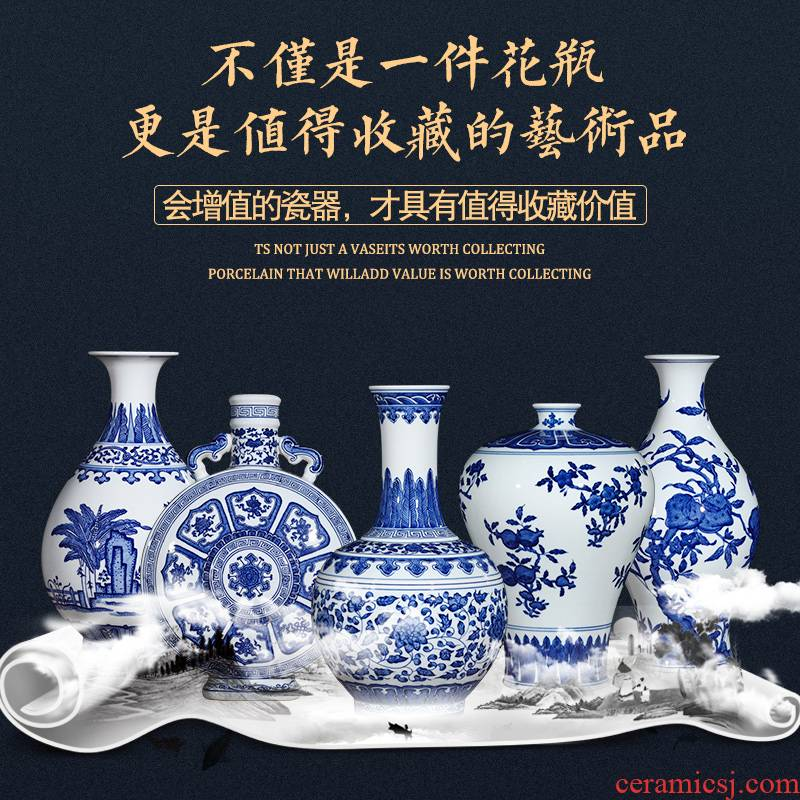 Jingdezhen ceramics hand - made antique blue and white porcelain vases, flower arranging new Chinese style home furnishing articles sitting room