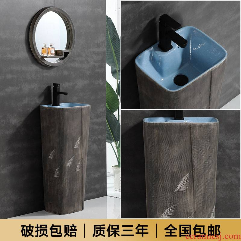 Basin one floor column column pillar lavabo ceramic contracted pillar type lavatory toilet, the balcony