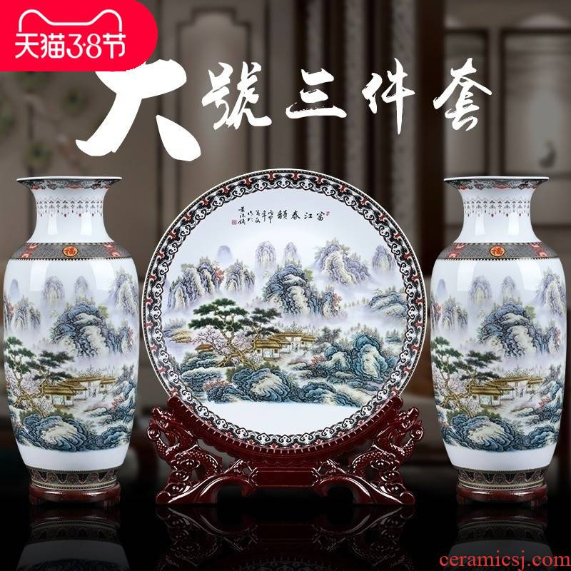 Jingdezhen chinaware big vase three - piece suit Chinese style living room TV ark place flower arranging household craft ornaments