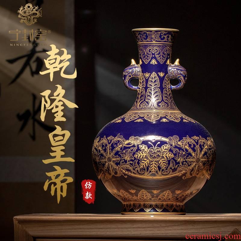 Ning hand - made antique vase seal up with jingdezhen ceramic bottle vase furnishing articles sitting room paint branch ears of the reward bottle