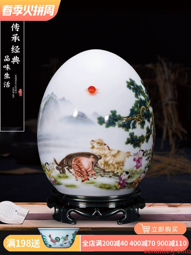Jingdezhen ceramics lucky f egg wine accessories and furnishing articles of Chinese style living room TV cabinet creative home craft