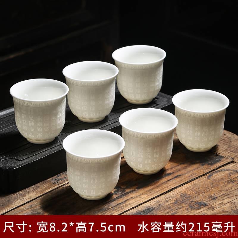 Dehua white porcelain cup sample tea cup suet jade porcelain single CPU kung fu tea tea set ceramic tea cup master CPU