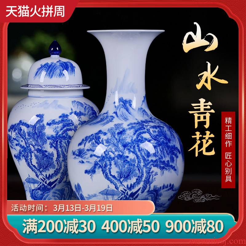 Blue and white landscape of jingdezhen ceramics, vases, flower arrangement sitting room of Chinese style restoring ancient ways TV cabinet office decoration furnishing articles