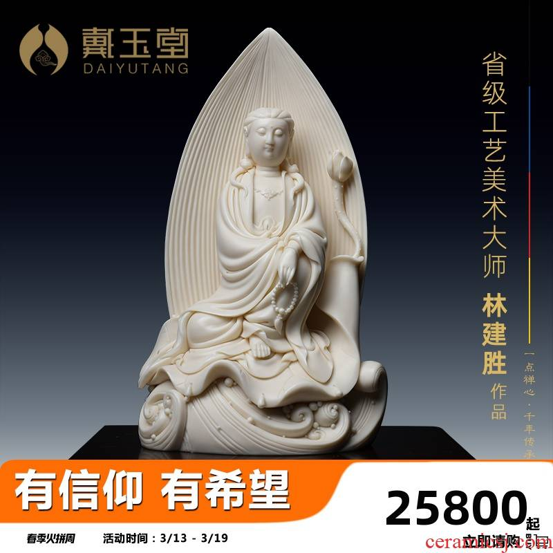 Furnishing articles Lin Jiansheng yutang dai dehua porcelain avalokitesvara figure of Buddha is the goddess of mercy corps