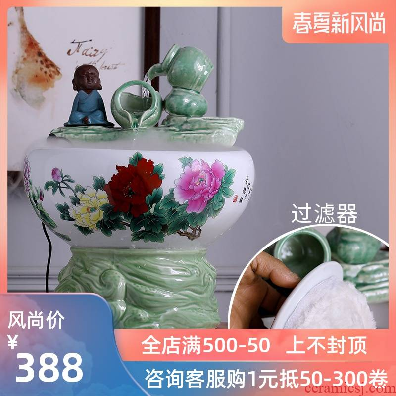 Ceramic filter tank circulation water fountain furnishing articles atomizing humidifier feng shui plutus zen fish home