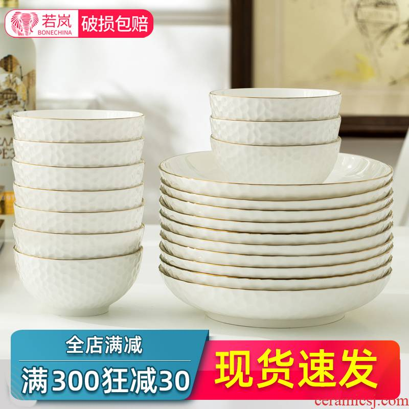 Dishes suit creative household European contracted up phnom penh anaglyph tableware ceramic dish dish dish dish combination of 10