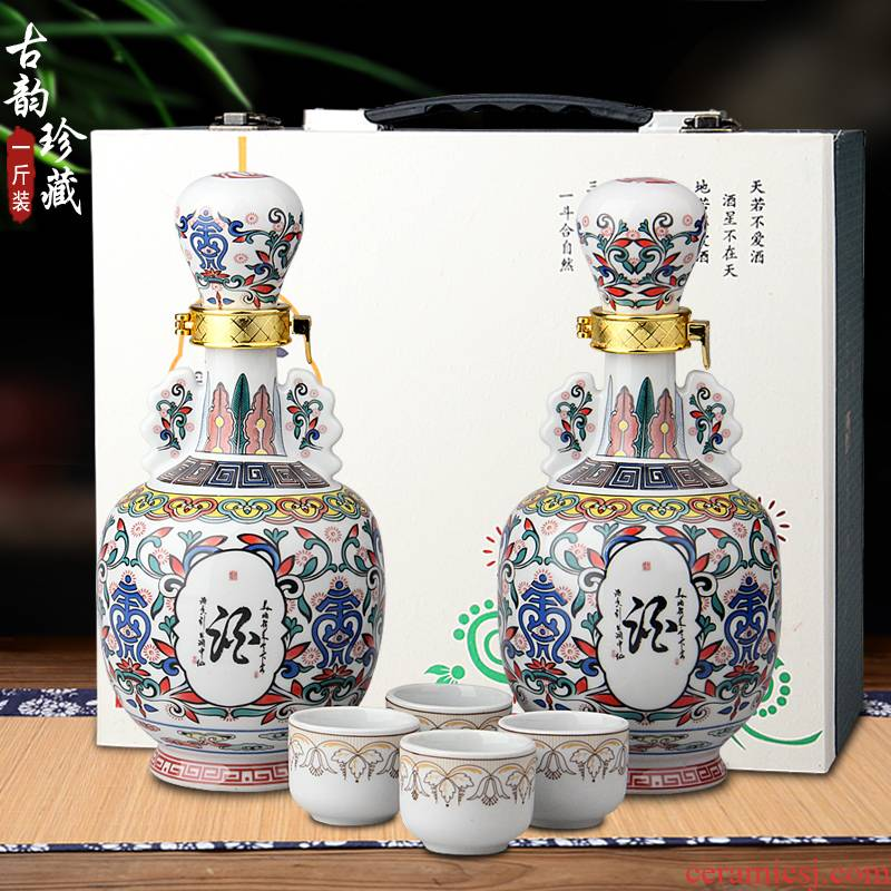 Ceramic bottle 1 catty 3 kg 5 jins of 10 jins sealed with cover household hip flask qingming scroll small empty bottles of wine