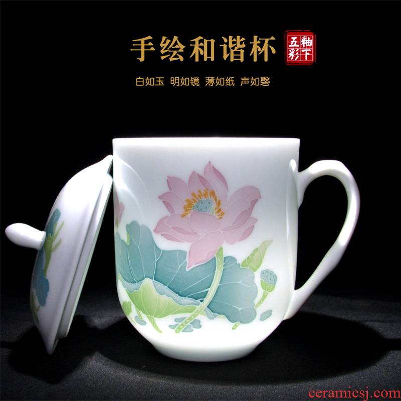 Under the liling porcelain glaze color ceramic cups with cover of pure hand - made harmony cup meeting office household gifts can be customized