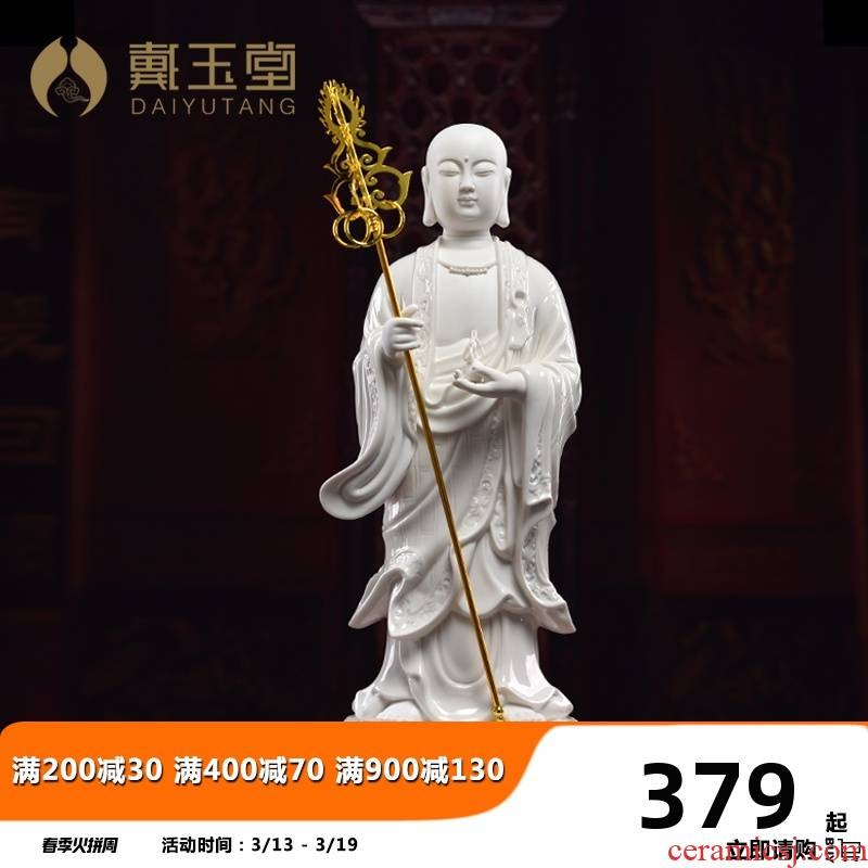 Yutang dai dehua white porcelain hid in jiuhua Buddha worship Buddha that occupy the home furnishing articles ceramics stand like earth treasure bodhisattva
