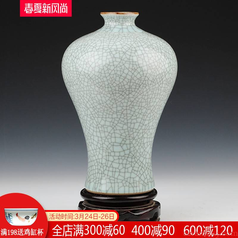 Antique vase of jingdezhen ceramics up crack glaze household adornment handicraft sitting room classical furnishing articles