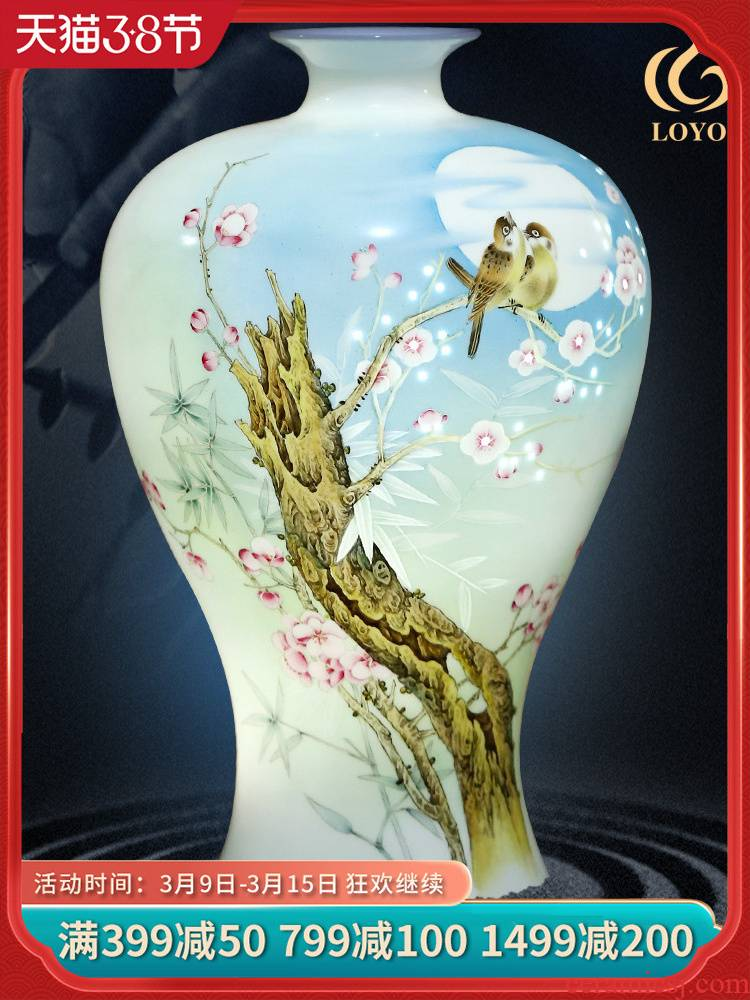 Jingdezhen ceramic hand - made vases porcelain bottle knife clay flower arranging Chinese style living room home furnishing articles