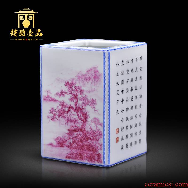 Jingdezhen ceramic all hand - made agate red square landscape poetry with the study four pen container decorative furnishing articles