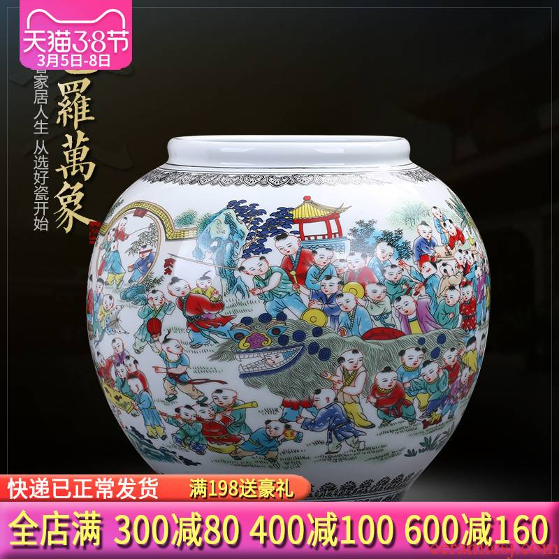 Jingdezhen ceramics, the ancient philosophers figure creative archaize large storage tank vases, flower arrangement sitting room adornment is placed