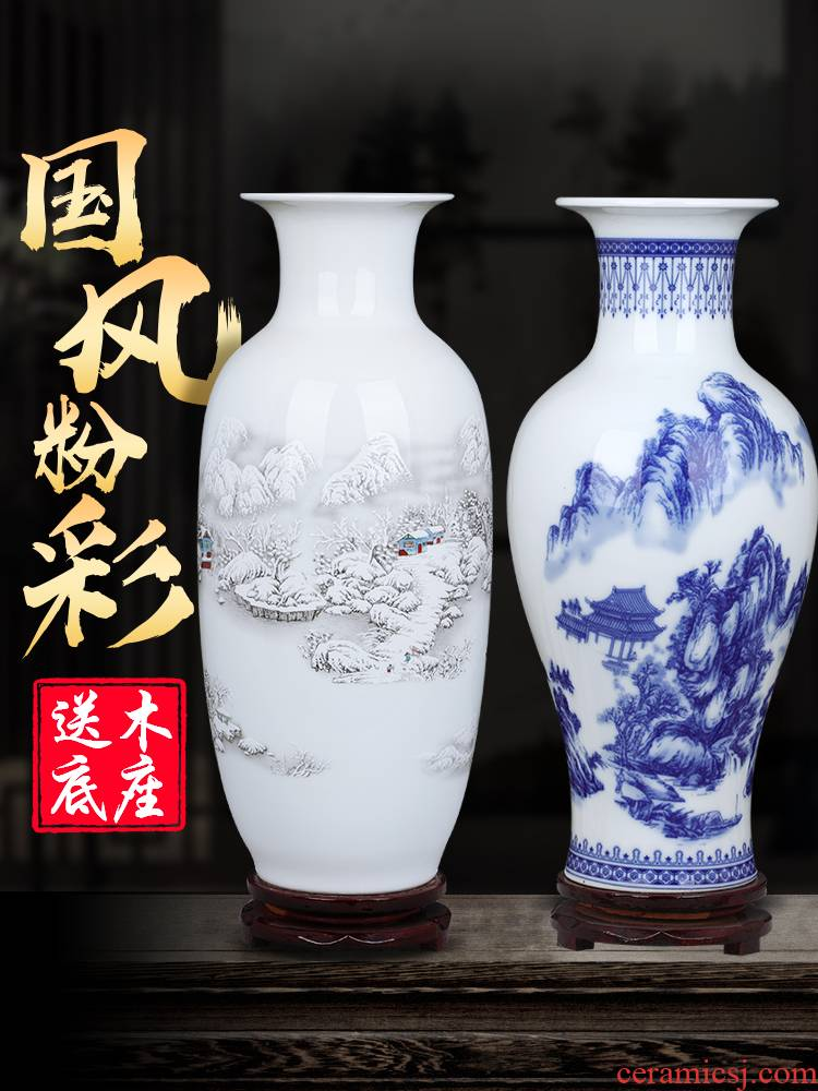 The Big vase Chinese style living room blue and white porcelain of jingdezhen ceramics home furnishing articles lucky bamboo flower arrangement craft ornaments