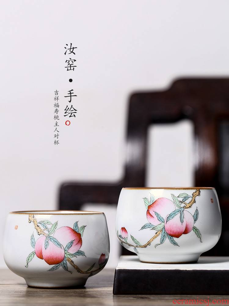 The Master cup single CPU jingdezhen hand - made your up f peach kung fu tea cups ceramic sample tea cup for cup of tea by hand