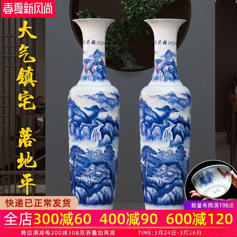 Jingdezhen ceramic floor hand blue and white porcelain vase splendid future furnishing articles furnishing articles hotel decoration large living room