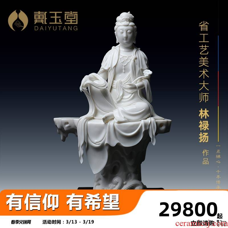 Yutang dai dehua porcelain carving master Lin Luyang collections limited 30 bodhi guanyin Buddha furnishing articles