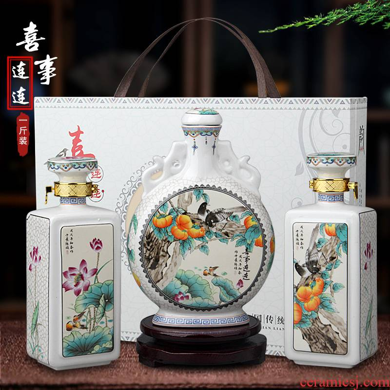 Jingdezhen ceramic a kilo of household small empty bottles wine liquor sealing pot 1 catty wedding repeatedly