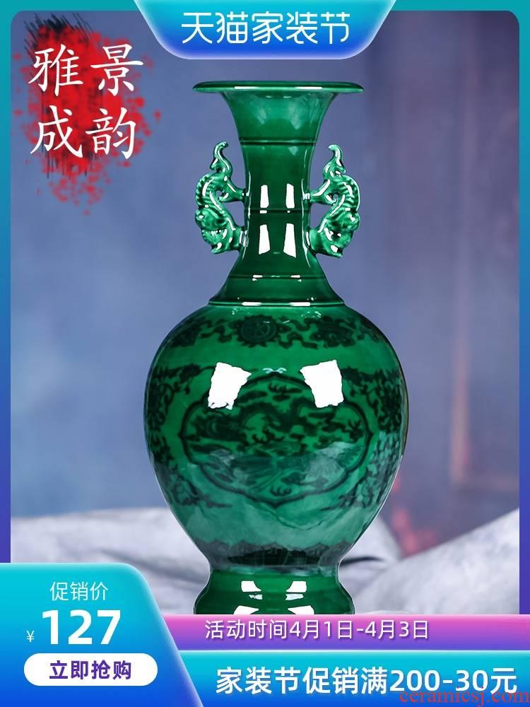 Imitation of classical jingdezhen ceramics celadon art big vase retro ears dry flower vases, creative furnishing articles
