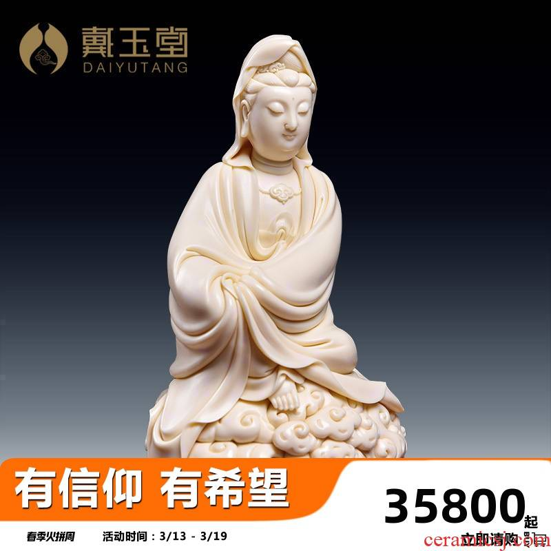 Yutang dai manually signed the masters of art Lin Jiansheng yellow jade porcelain xiangyun comfortable guanyin/D03-107