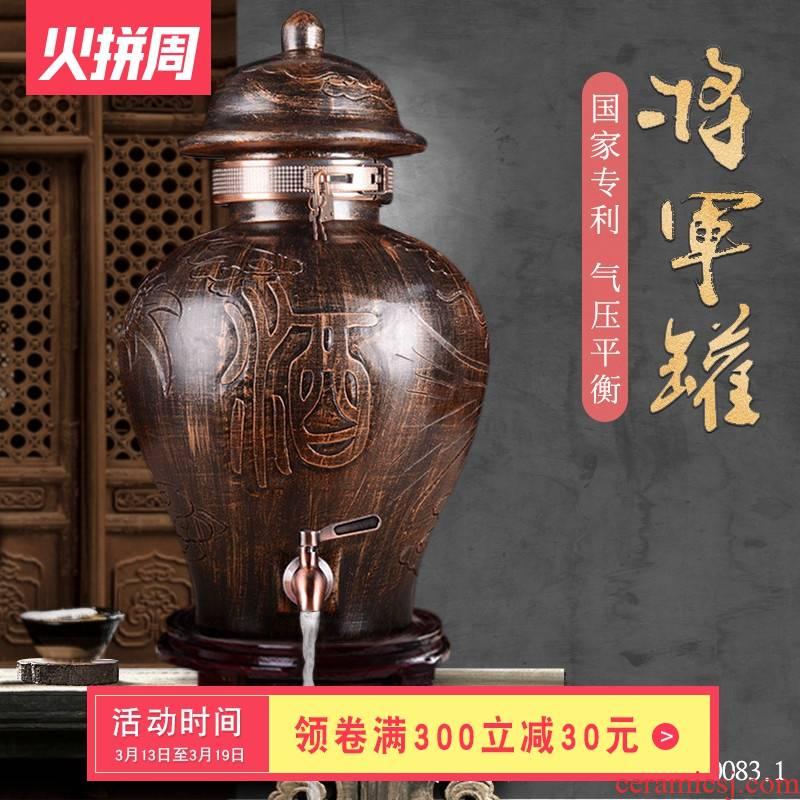 10 jins of archaize of jingdezhen ceramic general pot mercifully wine jar 20 jins 30 leading household seal wine bottles