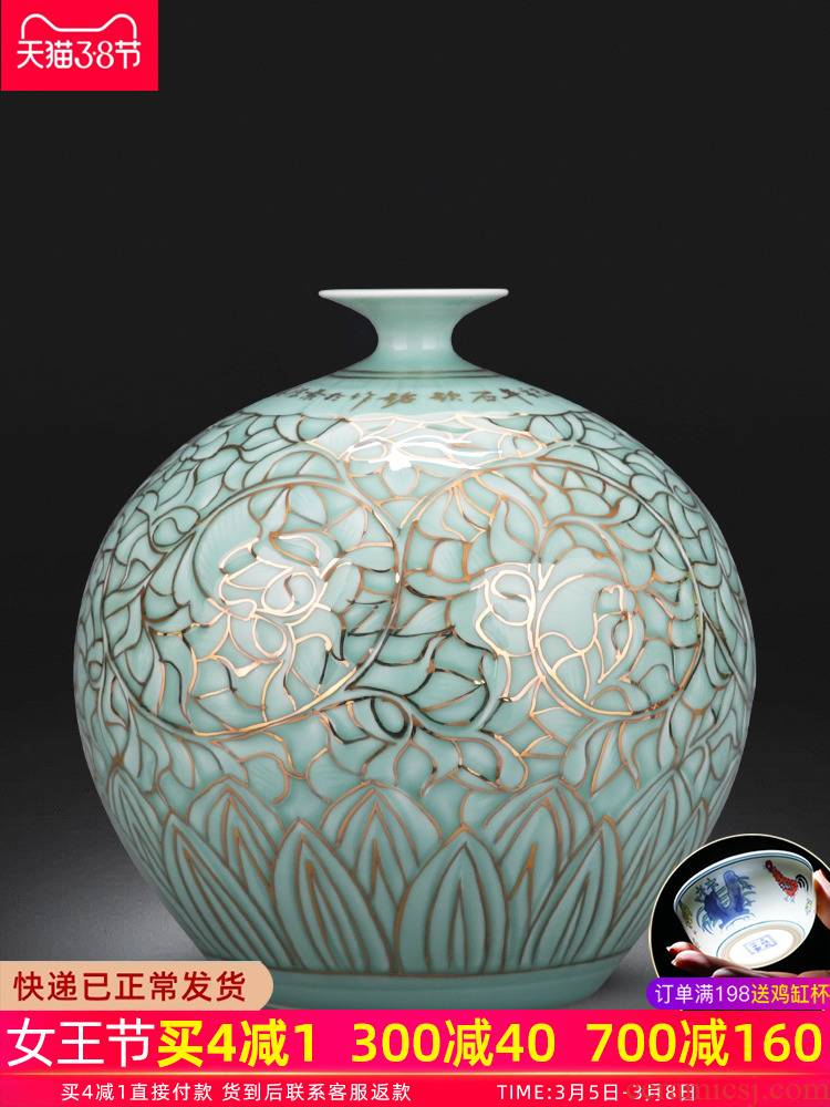 The Master of jingdezhen ceramics vase hand - made reliefs green paint pomegranate bottles of sitting room adornment office furnishing articles