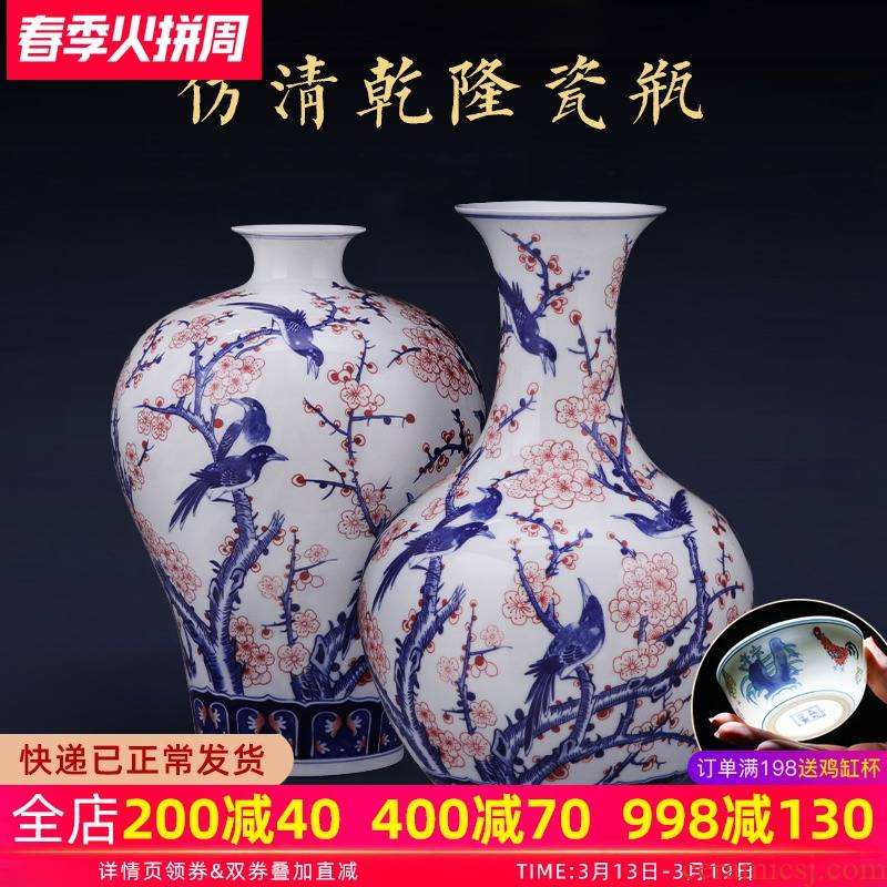 Jingdezhen ceramics vase furnishing articles hand - made the sitting room of Chinese style household wine cabinet TV ark, of blue and white porcelain ornaments