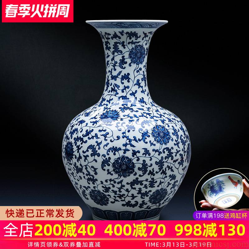 Jingdezhen ceramics of large blue and white porcelain vase large antique porcelain in the Ming and the qing dynasties classical home furnishing articles