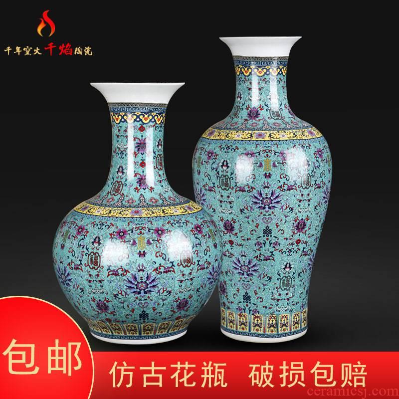 Jingdezhen ceramic colored enamel big vase household living room TV ark, fu lu shou furnishing articles gifts arranging flowers