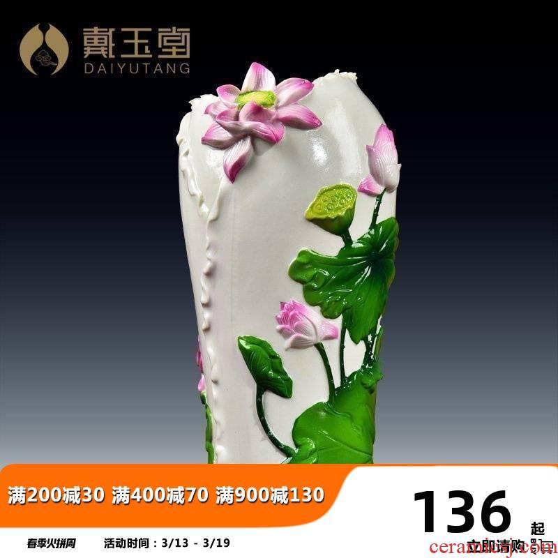 Yutang dai ceramic vase incense cone Buddha enshrined furnishing articles before Buddha temple supplies 8/9/10 inch lotus bottles of perfume canister