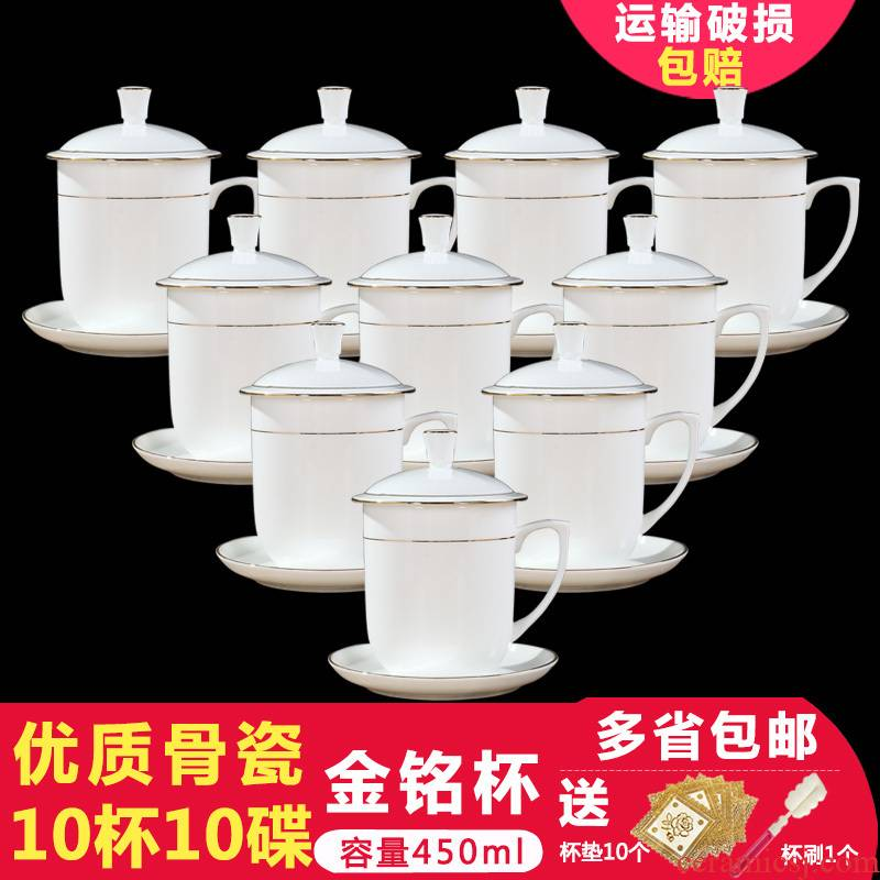 Jingdezhen ceramic cups with cover household ipads China cups cup gift cup 10 only to up phnom penh office meeting