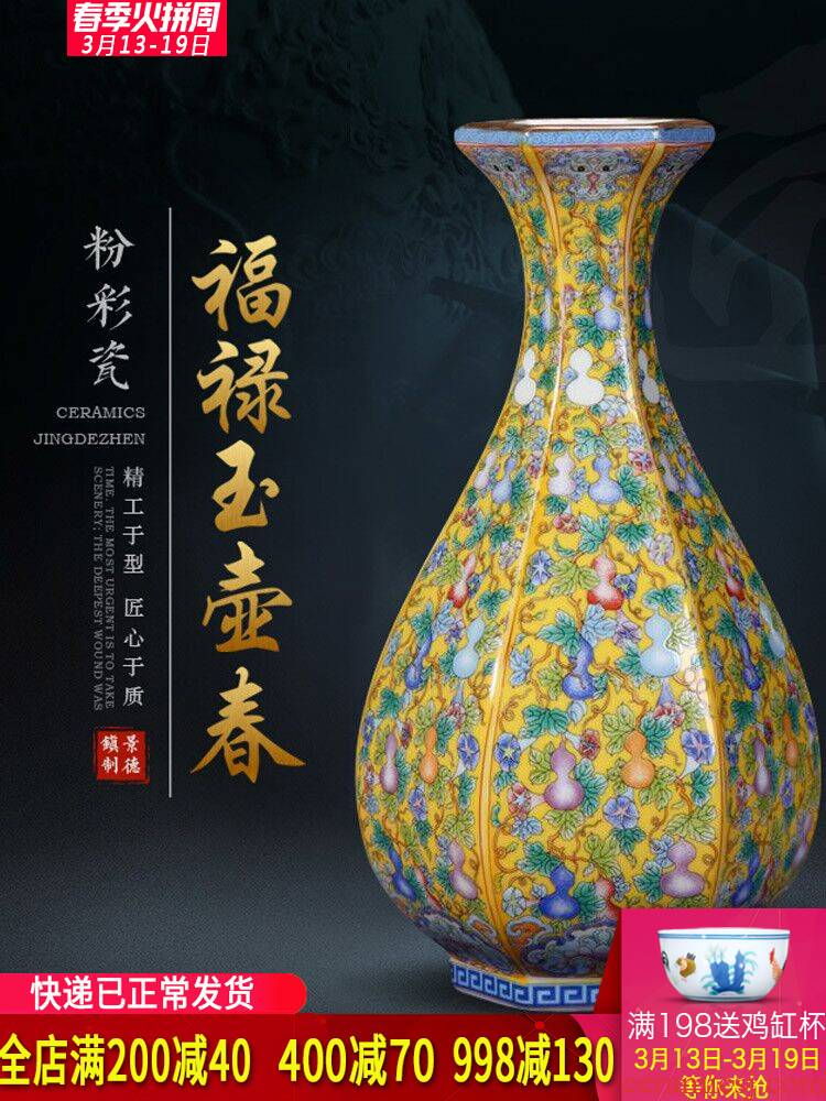 Jingdezhen ceramics live enamel antique vase of Chinese style household, sitting room porch place ornament