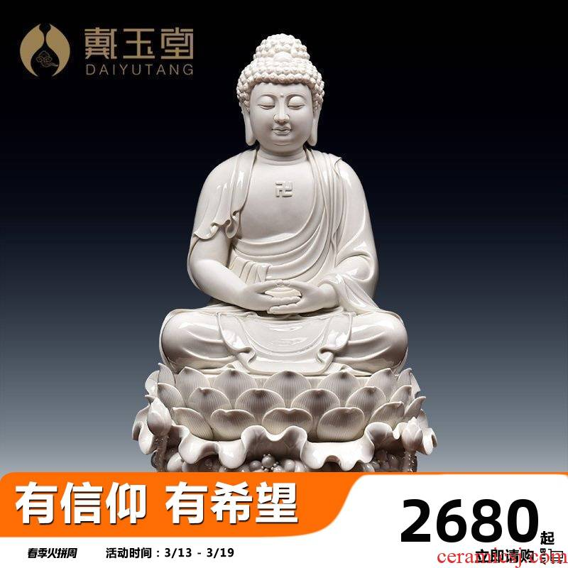 Yutang dai dehua porcelain its amitabha Buddha furnishing articles/22 inches three lotus tathagata D21 to 37 a