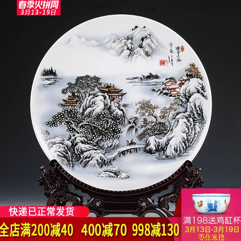 Jingdezhen ceramics 41 cm snow hang dish plate furnishing articles large modern Chinese style living room decoration arts and crafts