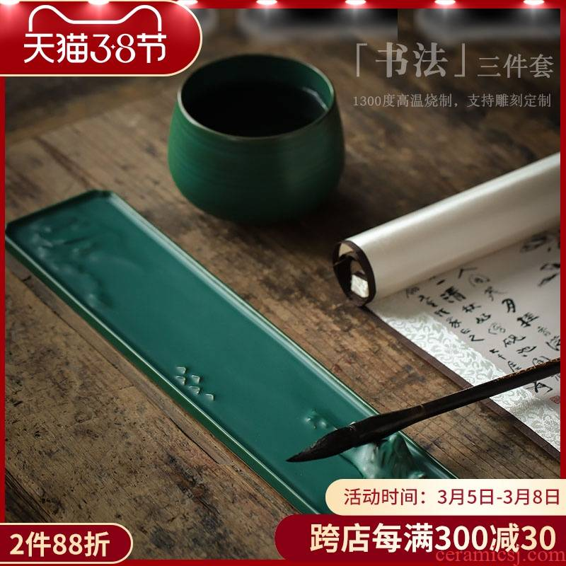 ShangYan retro ceramic pen bijia mountain paperweight paper weight set up four treasures pen calligraphy writing brush washer pen accessories kit