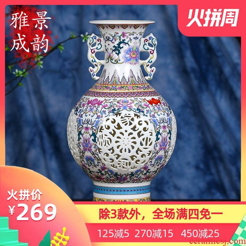 Jingdezhen pastel hollow out European table vase penjing art suit I and contracted the new Chinese style decorations