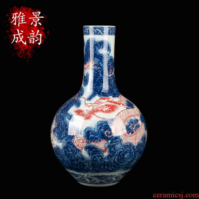 Jingdezhen ceramic blue youligong red dragon grain tree flower vase household adornment handicraft furnishing articles