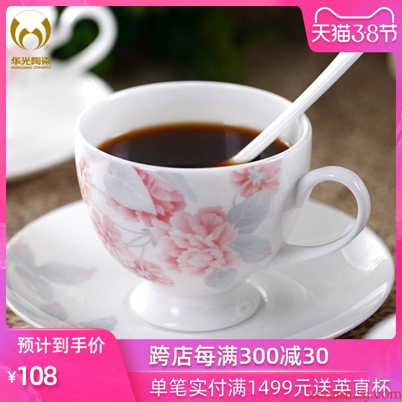 Uh guano ceramic coffee cup suit milk cup creative Chinese coffee cup yangchun cups and saucers romantic morning