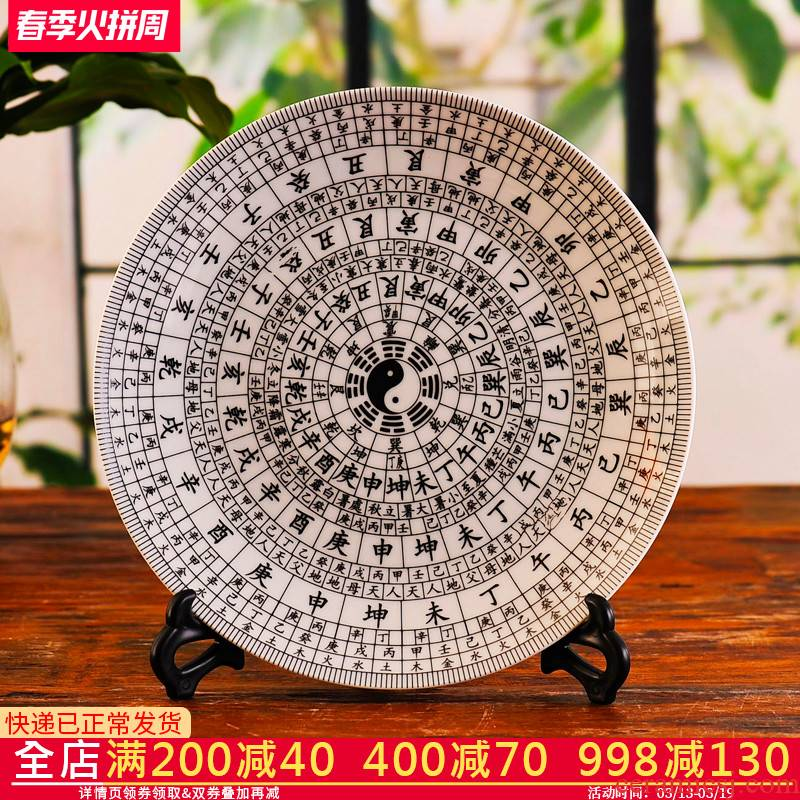 Hang dish of jingdezhen ceramics decoration plate classical Chinese style household act the role ofing is tasted porch crafts TV ark, furnishing articles