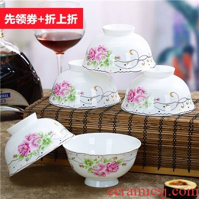 Jingdezhen 5 inches ipads porcelain 10 pack 】 【 4.5 inches tall bowl Chinese rice bowls hot household bowls